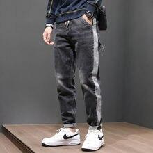 Модные мужские джинсы в Корейском стиле эластичные свободные