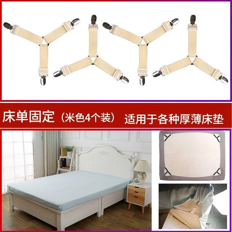 4Pcs/Set Bed Sheet Clip Bed Sheet Belt Fastener Mattress Elastic Non-slip Clip Blanket Gripper Fixed Clip Sheet Holder Wy1101025