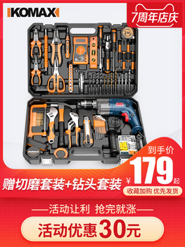 цены Kemai Si Household Electric Drill Electric Hand Tool Set Hardware Electrician Only Maintenance Multi-functional Toolbox