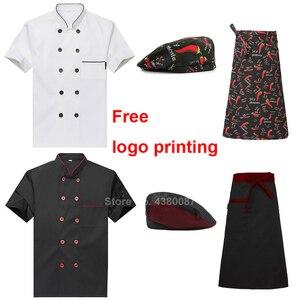 Куртка шеф-повара для кухни, униформа для пекарни, ресторанного обслуживания, рубашка с короткими рукавами, фартук, двубортная одежда, Беспл...