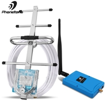 Full Intelligent 4G LTE Mobile Phone Signal Repeater 800 Band 20 Cellular Booster 70dB Gain Amplifier for Data