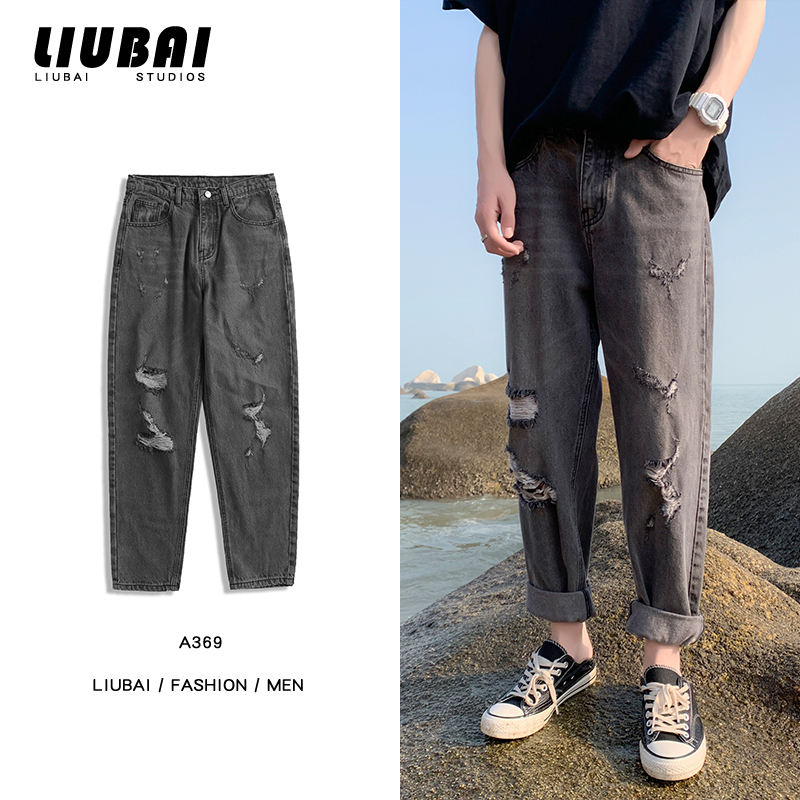 Hole Jeans Men's Fashion Washed Solid Color Casual Retro Straight Jean Pants Men Streetwear Loose Hip Hop Denim Trousers Mens