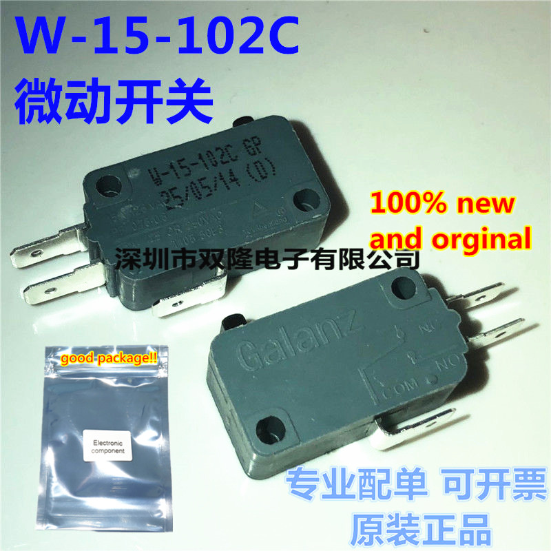 5pcs 100% New And Orginal Microwave Oven Fittings Door Switch W-15-102C 302C And Other Micro-switch In Stock
