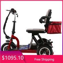 Электрический трехколесный велосипед для пожилых людей складной