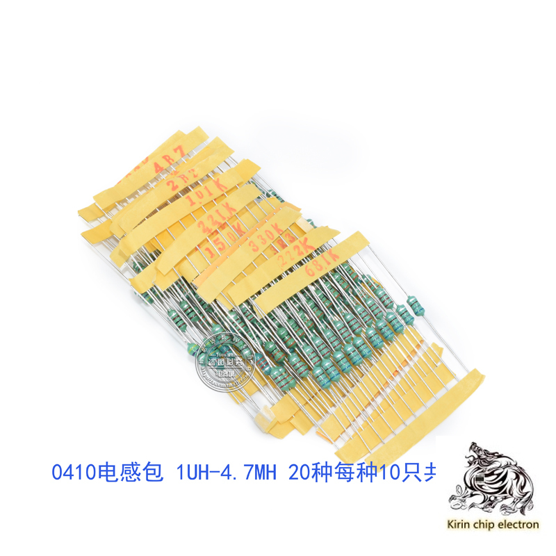 200pcs / Lot 0410 Inductor 0.5W Color Ring Inductor Package 1uh-4.7mh, 20 Kinds, 10 Pieces Each