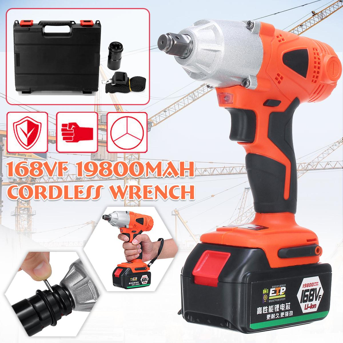 19800MAH 168VF Cordless Brushless Electric Wrench Stepless Speed Adjustable Electric Tool With LED Light Rechargeable Battery
