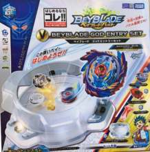 2020 Free Shipping Original TAKARA TOMY BEYBLADE BURST GOD ENTRY SET B-76 for Children's Toys(China)