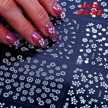 Lovely flower Geometry 3D Nails Art Sticker gold/silver/rose gold Ornaments self-Adhesive Sliders Manicure Accessories new N005