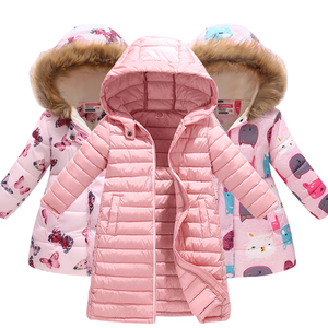 Kids Girls Jacket 2020 Autumn Winter Jacket For Girls Coat Baby Warm Hooded Outerwear Coat Girls Clothing Children Down Parkas(China)