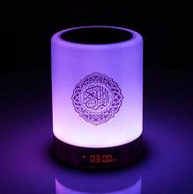 Alcorão azul alto-falante luz da noite ramadã islâmico presente mp3 coran jogador com alarme de oração 16gb cartão de memória veilleuse coranique