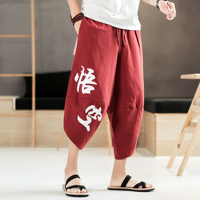 Chinese Characters Chinese-style 7 Capri Pants Men's Plus-sized Trend Korean-style Loose Harem Pants Sports Casual Pants