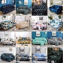 Capa de sofá elástica universal 1/2/3/4 capa para sofá de canto capa para sala de estar trecho slipcover l forma capa de sofá slipcover