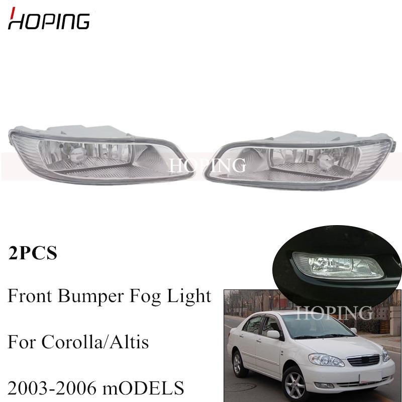 HOPING 2PCS/Pair Front Bumper Fog Light Fog Lamp For TOYOTA Corolla Altis 2003 2004 2005 2006 Foglight Foglamp
