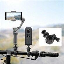 Insta360 אחד X אופניים הר סוגר OM 4 כף יד Gimbal בעל אופני קליפ בעל לdji אוסמו נייד 4 3 2 אוסמו כיס 2 מצלמה