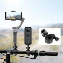 Insta360 um x suporte de montagem da bicicleta om 4 cardan handheld titular da bicicleta clipe titular para dji osmo móvel 4 3 2 bolso osmo 2 câmera
