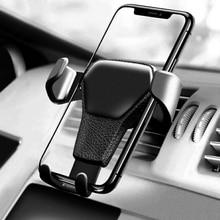 Универсальный автомобильный держатель для телефона в держатель на вентиляционное отверстие автомобиля Стенд нет магнитный держатель для мобильного телефона гравитационный кронштейн для iPhone смартфона