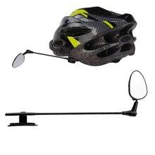 Зеркало заднего вида для велосипеда, широкоугольное ультралегкое с креплением на шлем, прозрачное с вращением на 60 градусов, велосипедные а...
