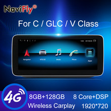 Système Carplay Intelligent, tout-en-un, Android, pour voiture Mercedes Benz GLC X253 classe C W205 C180 C200 C220 C300 C350, 8 go + 128 go, nouveau