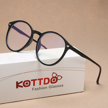 Модные прозрачные круглые очки пластиковые женские для близорукости