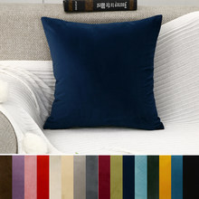 Sólido veludo sofá capa de almofada 40x4 0/45x4 5/40x6 0/50x5 0/55x5 5/60x60cm super macio lance travesseiro caso decorativo carro de escritório em casa