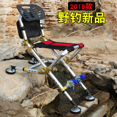 Fishing Chair Folding Lifting Multifunctional Wild Fishing Chair Ultra Light Bench Fishing Chair Portable Fishing Chair