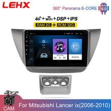 2Din автомобильный Радио мультимедийный плеер 9 дюймов Android 9,0 2 Гб ОЗУ для Mitsubishi Lancer ix 2006 2007-2010 автомобильный стерео GPS навигация