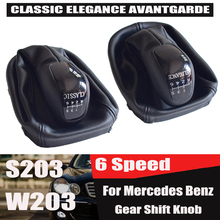 Fit For Mercedes Benz C Class W203 S203 Manual 5 6 Speed Stick Gear Shifter Lever Knob HandBall Leather Gaitor Boot Cover
