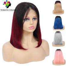 Ombre Straight Short Bob Wig Remy Human Hair Lace Front For Black Women Malaysian Blonde Blue Pink