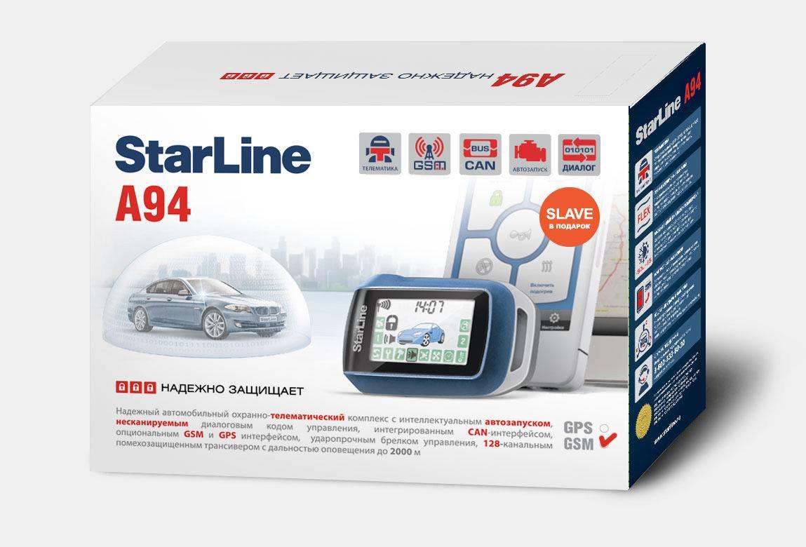 Автосигнализация StarLine A94 2CAN 2Slave|Охранная сигнализация| | АлиЭкспресс