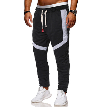 New Men's Large Size Fashion Contrast Color Stitching Trousers Zipper Casual Trousers Sports Jogger Pants Men Black Pants Men men s contrast color stitching pu leather jacket khaki size xl