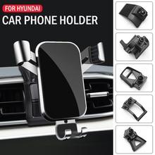 Car Mobile Phone Holder Air Vent Cellphone Bracket For Hyundai Ix25 Ix35 Lafesta Sonata Mistra Tucson Santa Fe Elantra Celesta