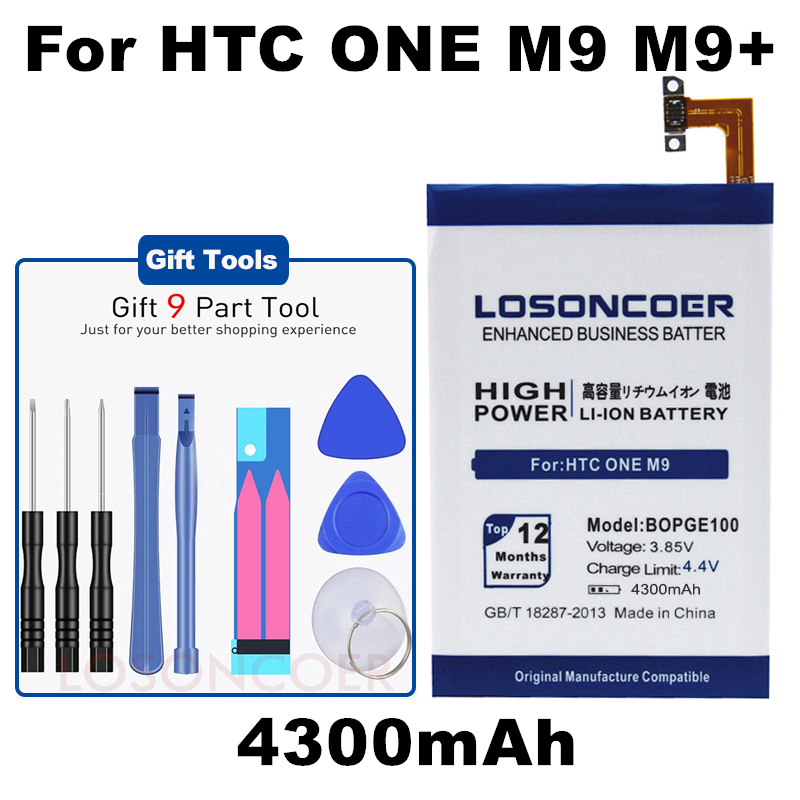 4300mAh BOPGE100 Battery for HTC ONE M9 M9+ M9W One M9 ONE