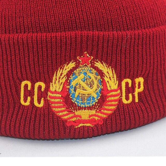 USSR Beanie 10