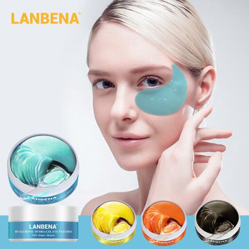 LANBENA Eye Patches 60 pcs Hyaluronic Vitamin C Gold Black Pearl Retinol Hydrogel patches Pad For Dark Circles Eye Bags Wrinkles набор black pearl hyaluronic kit