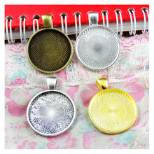 20pcs 25mm cabochon base pendant setting tray diy blank jewelry bezels antique silver plated gold-color Antique bronze