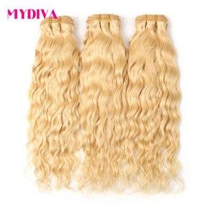 Cabelo brasileiro tecer pacotes onda de água extensões do cabelo humano 613 pacotes 30 Polegada mel loira pacotes cabelo remy mydiva