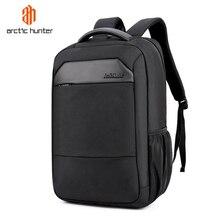 ARCTIC HUNTER New Casual Male Mochila Mens Shoulder Bag Nylon Waterproof College Students Bag Computer Bag Backpack Schoolbag