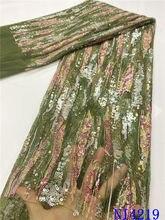 В нигерийском стиле ткани шнурка африканская кружевная ткань
