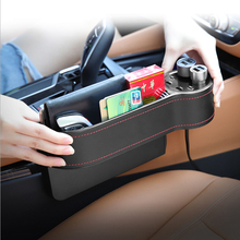 Dual USB Car Charger Seat gap storage box 2 Port LCD Display Cigarette Socket Lighter Car Charger Power Adapter Car Accessories