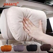 Высококачественное автомобильное сиденье для поддержки шеи на