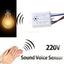 40W 220V Sound Sensor Light Switch Automatic Voice Control Sensor Detector Smart Home Control for Corridor Stairs Lighting Lamp