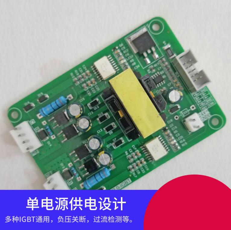 Half Bridge With Power Supply HCPL-A316J Module IGBT Driver Board Single And Dual Channel