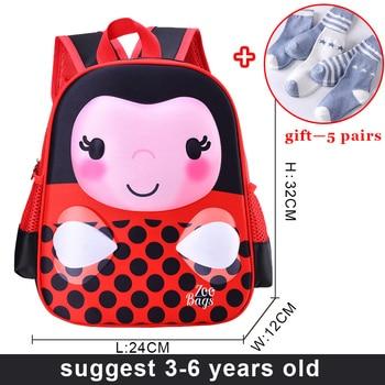 2020 New 3D Cartoon Children Backpacks Kid School Bags Baby Cut Toddler Girl Boys Book Bag Animal Backpack Kindergarten Bag - 02