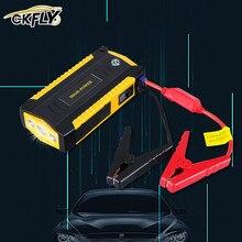 GKFLY Car Jump Starter Power Bank Car Battery Booster Charger 12V Portable Starting Device Petrol Diesel Car Starter Buster
