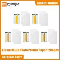 Paper 200 Pcs