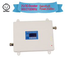 christophe chevallier wcdma umts deployment handbook ZQTMAX 2G 3G Dual Band gsm mobile Signal Booster UMTS / WCDMA 2100 (Band 1) Cellular Amplifier