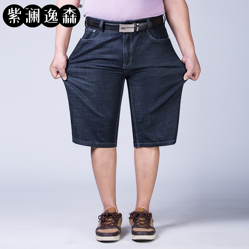 Summer Thin Section Men'S Wear Plus-sized Jeans Shorts Middle-aged Dad Shorts 5 Pants