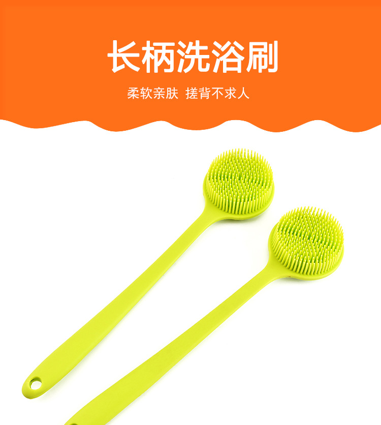 Manufacturers Direct Selling Long Handle Bath Brush Silica Gel Rubbing Towel Brush Bath Ball Rub Back Bath Brush