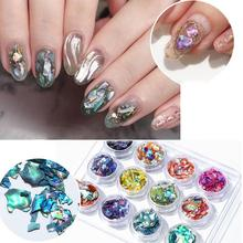 MeterMall 12 Pcs Nail Ornaments Shell Pieces Multicolored Abalone Mirage Accessories