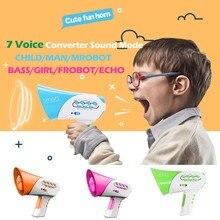 Смешной мультиголосовой усилитель 7 различных голоса забавная игрушка громкий динамик детские развивающие игрушки для детей подарки на день рождения